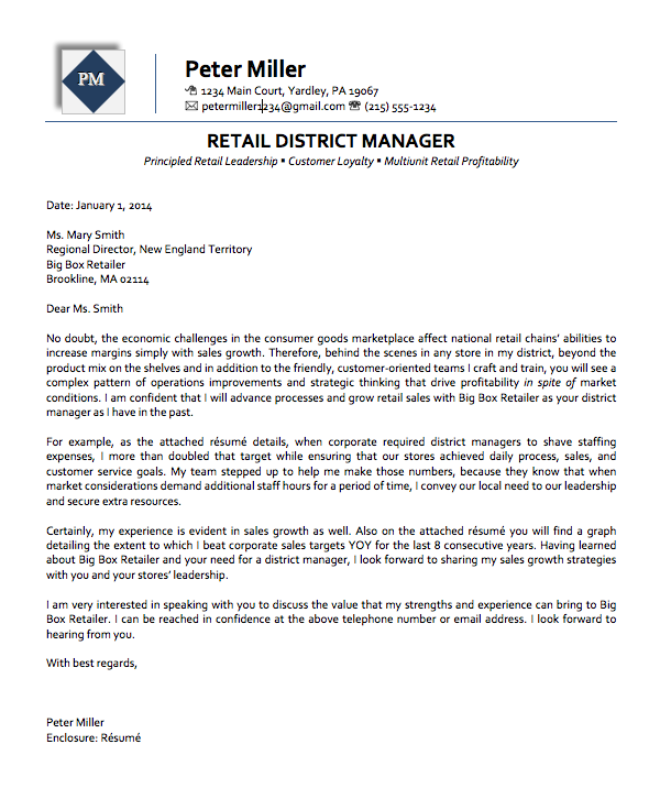 District court cover letter